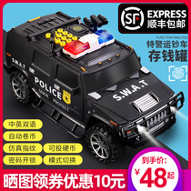 Armored car savings piggy bank can not only enter the childrens car boy net red female drop code box creative and unique