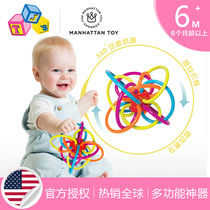 Manhattan baby tooth glue hand grab baby puzzle ringing grip training tactile sense tactile toy
