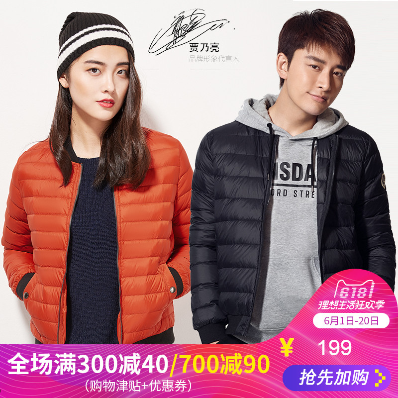 Dragon and Lion Dell's Light Couple Down Dresses in Autumn and Winter, Men and Women's Short Slim, Collar and Waterproof Baseball Coat