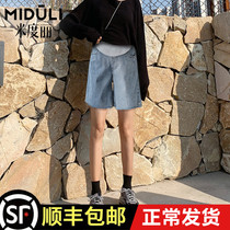 Maternity shorts summer fashion wide leg pants maternity pants summer thin models wear five pregnant women jeans loose