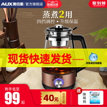 Oakes black tea steamed tea steam teapot glass electric heating automatic household insulation puer steamed teapot