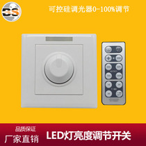 Dimming switch LED dimmer SCR power supply light brightness regulator infrared remote control 200W switch