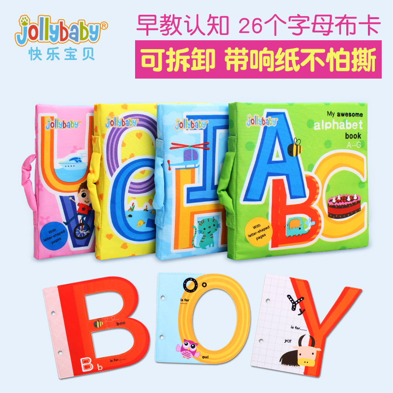 Jollybaby Happy Baby 0-3-year-old Letter Card