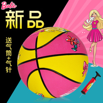 Barbie Basketball Soccer Childrens toys No. 3rd Training Competition Professional with wear-resistant pupils outdoor girl toys