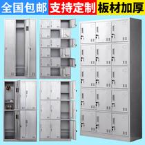 304 custom factory lock stainless steel staff locker tin locker canteen cupboard Shoe cabinet thickened section