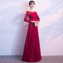 Bride toast 2017 new autumn winter wedding engagement back one word shoulder long sleeve thin evening gown large