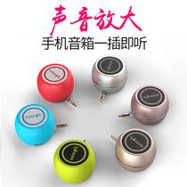L'amplificateur blowtorche stéréo mini-en-ligne petit haut-parleur haut-parleur téléphone amplificateur de volume plat panneau