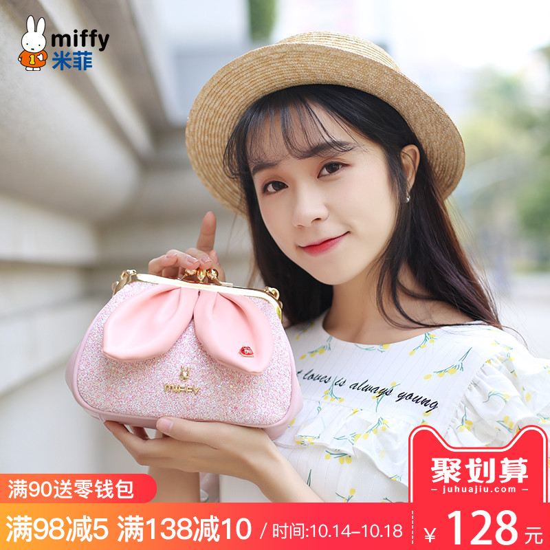 Miffy's New Baggage Girl 2019 New Fashion Ins Cute Girl Korean Version One Shoulder Slant Baggage Tide