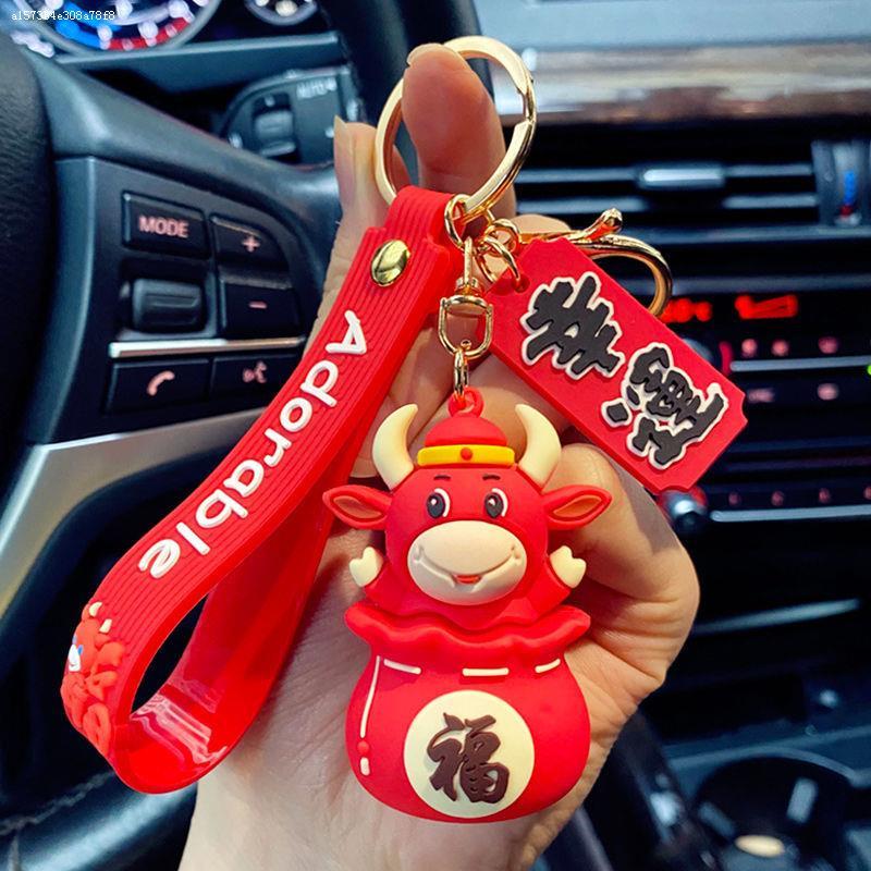Maverick key fob New Year red zodiac cow dolls festive gift creative this year mascot bag pendant