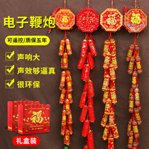 Simulation electronic firecrackers remote control sound environmental protection housewarming open wedding Pau Chong Firecrackers Spring Festival New Year decoration supplies