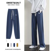 Tibetan blue plus velvet sports pants children loose bunch feet spring and autumn winter 2021 New wide leg waffle casual pants