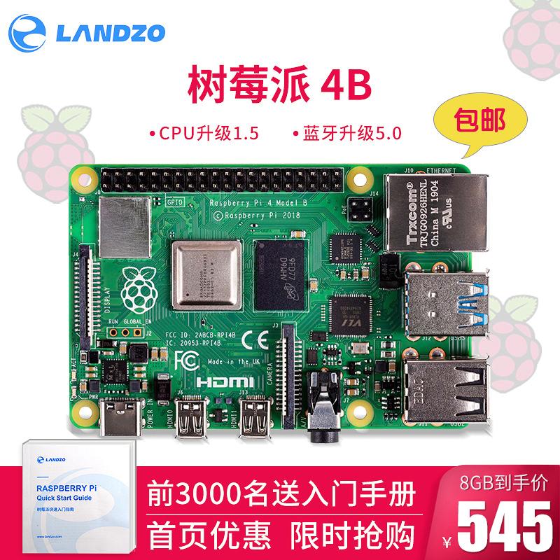 New 4th generation Raspberry Pi 4B 8g linux COMPUTER AI dual-band WiFi development board