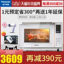 Panasonic Panasonic nn-ds1100 Intelligent Inverter Water wave furnace microwave oven steamed box All-in-one machine home