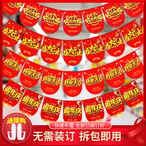 Opening decoration set 弔 New Years Day store activities pull flag creative supermarket store poster shop to celebrate the flag