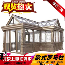 ✅ Suzhou Shanghai European-style Roman column Sunshine Room broken bridge aluminum doors and windows sealed balcony tempered glass aluminum alloy Villa