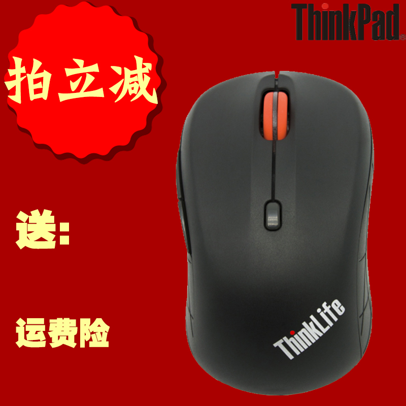Thinkpad Lenovo wireless mouse mute human function USB black lenovo hand sign