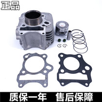 Suitable for Suzuki motorcycle parts Changdi FW110 cylinder cylinder block piston ring upper and lower gasket oil seal