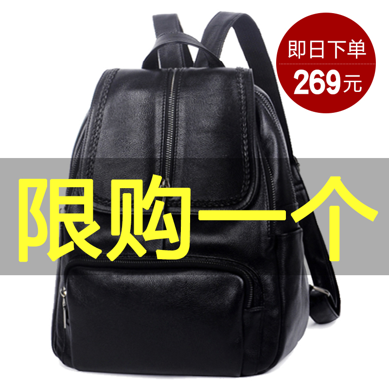 Genuine Leather Shoulder Bag woman 2019 new Korean version Baitao fashion first-tier cowhide lady bag soft leather lady Backpack
