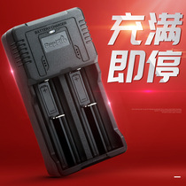 Divine Fire 18650 Lithium battery charger 3.7V multi-function Universal charge universal strong Light Flashlight 26650