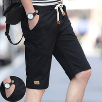 2)shorts male five pants summer Korean version of casual pants sub-new trend baggy breeches of the mens cropped pants