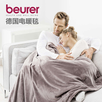 German imports of Beurer electric blanket can wash electric blanket cover legs cover blanket office warm blanket electric blanket