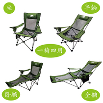 Outdoor folding Chair Ultra Light Portable recliner Lunch chair nap escort bed casual backrest Camping fishing stool