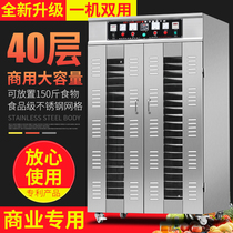 Electric Fruit Dryer Food sausage seafood food air drying machine dried fruit machine meat dewatering chassis commercial