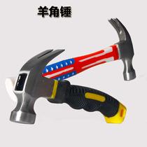 Croissant Hammer Tool Hammer pull hammer integrated household hardware Multifunctional multipurpose mini woodworking Little Hammer