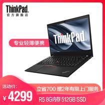 ThinkPad T495 02CD 14-inch office lightweight portable notebook Rye Dragon R5-3500U Business Lenovo COMPUTER 8GB 512GB SSD