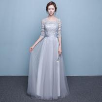 Banquet company annual Meeting Winter elegant show thin evening dress