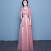 Company annual Winter banquet fashion show thin evening dress