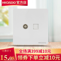Large board Type 86 switch panel TV phone combo wall concealed tv socket wired telephone socket