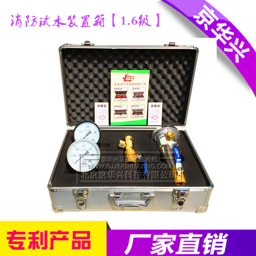 Hydrant pressure measuring connector fire hydrant pressure tester end water testing device fire test water tank box Jinghua