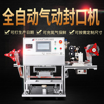 Takeaway lock and seal machine commercial automatic food nitrogen filling packaging machine fast food box air conditioning fresh packing machine