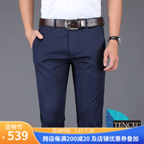 Young and middle-aged mens casual pants Straight slim-fit pants Dad summer pants Mens summer thin business suit pants