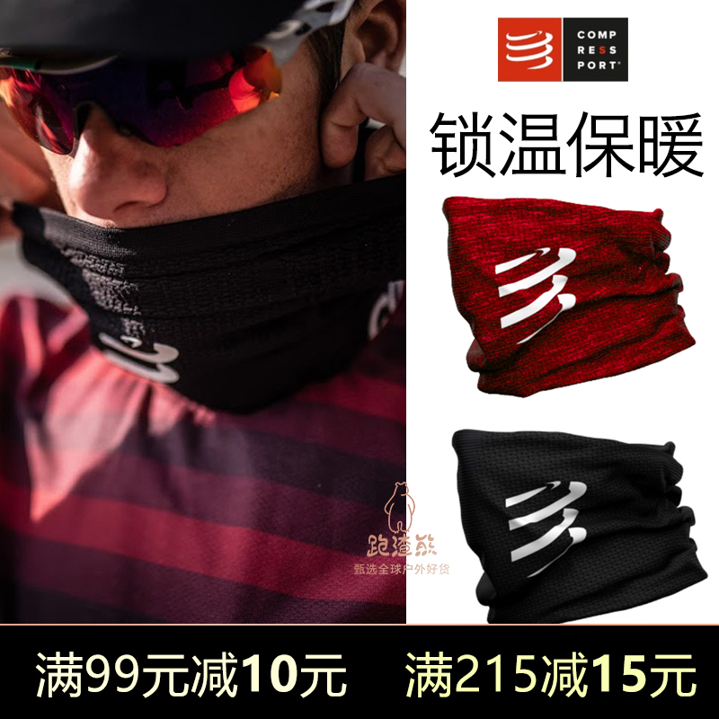 compressport thickened headscarf new sports CS running ear-covering marathon cross-country warm autumn and winter men and women