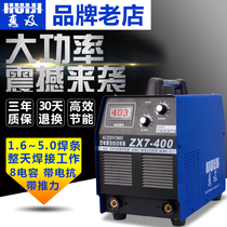 Industrial-grade welding machine 220v380v dual-use automatic zx7-315 400 DC welding machine small Total copper 250