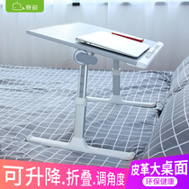 Whale bed with small table lazy person folding lift adjustment bracket notebook computer table small desk womens bedroom dormitory on the college students home writing desk plus high knee table board