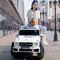 Mercedes-Benz big g childrens electric car four-wheel remote control off-road baby toy car can sit on an adult double child car