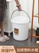 Seau de stockage deau de grande taille de seau en plastique épaissie de seau en plastique à usage domestique de la poignée de seau en plastique de la cuve de lavage de légumes