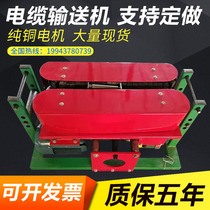 Type 180 cable conveyor track-type fully automatic electric cable cable cable cable cable laying machine