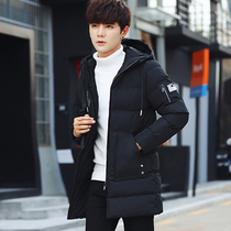 Korean version of the handsome student trends winter winter leisure cotton-padded jacket