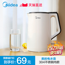 The United States electric kettle home stainless steel electric boiling kettle automatic power off large-capacity boiling kettle