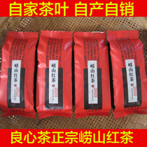 Laoshan Black Tea 2019 New Tea Spring Tea Qingdao Super Class Real Bulk Bagged Rizhao Adequate Black Tea Tea