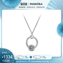 Pandora Pandora official website 925 silver ZT0740 heart throbbing necklace set