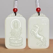 And Tian Yu pendant female zodiac native Buddha thousand hands Guanyin jade pendant male Wen Shupuxian empty hidden patron saint