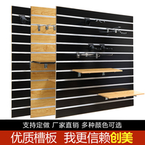 Decorative Groove Board Display frame wooden jewelry pendant mobile phone accessories Hanging Board shelf Pit guitar instrument display cabinet