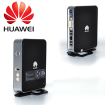 Huawei Thin Client CT5000 Telecom WES7 Desktop Cloud Terminal Citrix Virtualization RDP8.1 PCOIP