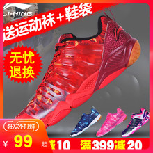 Website quality goods Li ning badminton shoes men's shoes for women's shoes breathable shoes non-skid wear running shoes