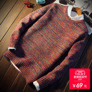 Men's winter sweater T-shirt slim Korean sweater hedging thickened sweater jacket student leisure tide